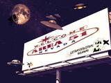 """Área 51: regresa la leyenda sobre la """"capital"""" de los extraterrestres en la Tierra"""