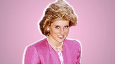 La princesa infeliz: Lady Diana 20 años después de su muerte