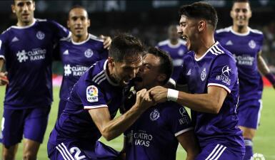 En fotos: De último minuto, Betis cae en el Benito Villamarín ante Real Valladolid