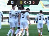 Presión en la Serie A, Milan acecha el liderato con la victoria ante el Hellas Verona