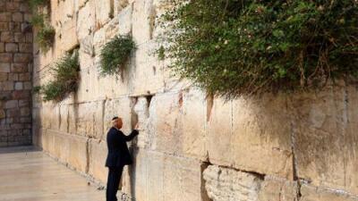 Trump apuesta por la paz con su renovada alianza con Israel