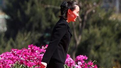 La 'princesa' Yo Jong, hermana de Kim Jong Un y la mujer más poderosa de Corea del Norte