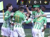 Con Andrés Guardado y Diego Lainez, el Real Betis vence al Cádiz  y acaricia Europa League