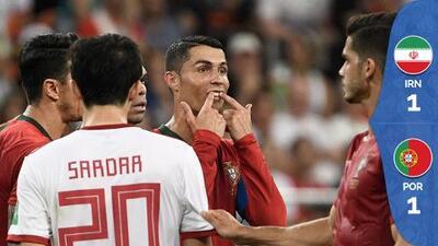 Portugal sufrió y perdió el liderato del grupo B ante un Irán que casi lo elimina