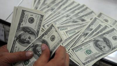 Incremento del salario mínimo entra en vigencia a partir de este primero de enero