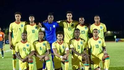 Este es Guyana, el primer rival del 'Team USA' en la Copa Oro