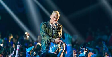 Eminem's Michigan Mansion is Up For Sale
