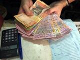FMI: Inflación llegará a 720% en Venezuela en 2016