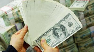 ¿Sabes qué hacer si recibes una gran cantidad de dinero que no esperabas?