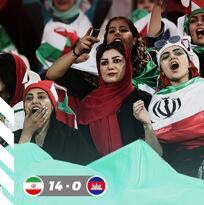 ¡Mujeres tienen día histórico en Irán!