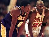 Michael Jordan presentará inducción de Kobe Bryant al Salón de la Fama del Baloncesto