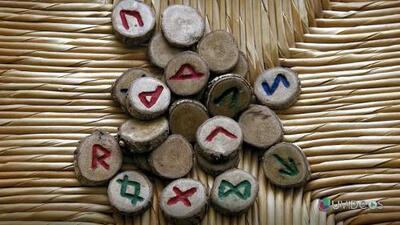 ¿Qué son las runas?