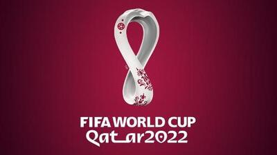 ¡Espectacular! Se presenta el logo del Mundial Qatar 2022