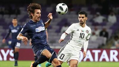 Mundial de Clubes abre con triunfo de Al Jazira