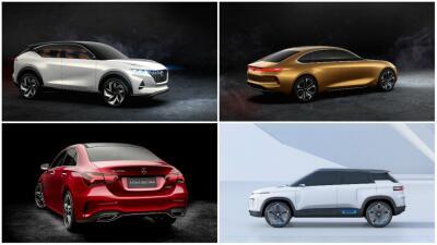 Auto Show Beijing 2018: dominio de lujo y electricidad