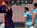 Barcelona dice adiós a LaLiga con derrota ante el Celta de Araujo