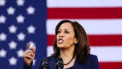 La senadora demócrata Kamala Harris anuncia formalmente su intención de competir por la candidatura presidencial en 2020