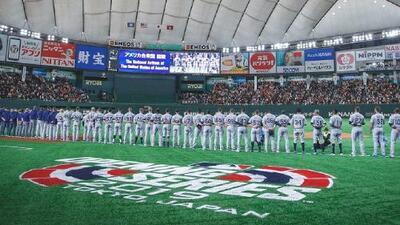 ¡Play Ball! Mariners y Athletics abren el telón de la temporada en Tokio