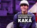 Aprende portugués con Kaká y si lo haces bien te regalará un premio