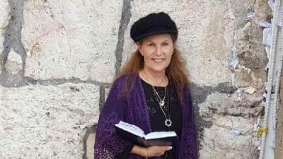 """""""Ella sacrificó su vida para salvar al rabino"""": llaman heroína a mujer que murió en tiroteo en sinagoga"""