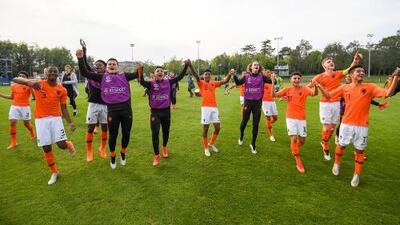 Holanda 1- 0 España - GOL Y RESUMEN - Semifinales - Campeonato Europeo Sub-17