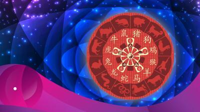 Conoce quién es tu 'nadir', tu némesis dentro del horóscopo chino