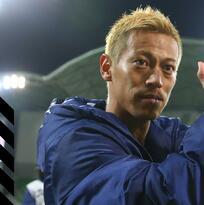 Keisuke Honda: de buscar trabajo en Twitter a llegar a la Eredivisie