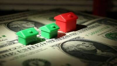 Dueños de casas en el condado de Cook podrán recibir reembolsos de sus impuestos y así puedes saber si eres beneficiario