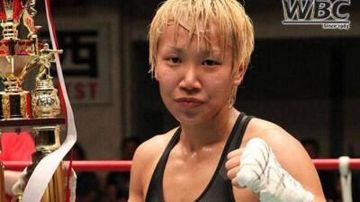 Shindo Go, la boxeadora que se cambiará de sexo para pelear como hombre