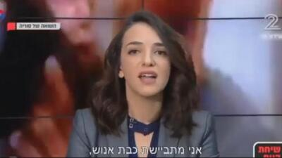 """""""Es un holocausto"""": así describió una periodista árabe israelí la guerra en Siria"""