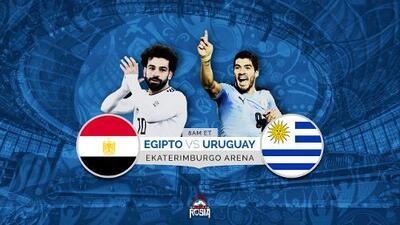 La garra charrúa de Luis Suárez contra los faraones de Mohamed Salah