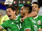 Futbol Retro l Las rotaciones en el triunfo de México ante Jamaica