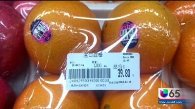 Aumento en tarifas en productos importados de China