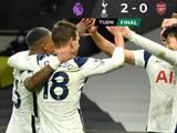Con goles de Son y Kane, el Tottenham superó al Arsenal