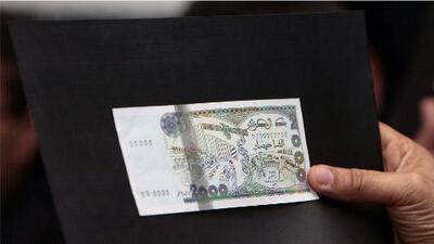 ¿Qué pasará con los dinares comprados?