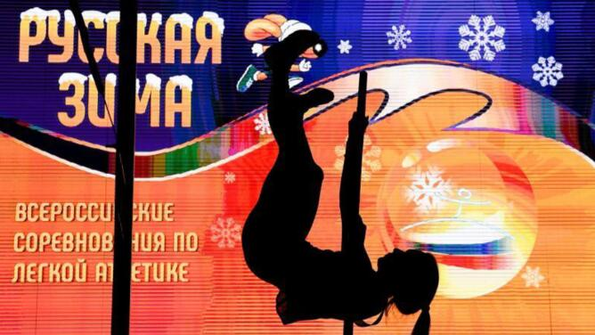 Rusia no podrá participar en los Juegos Olímpicos de Tokyo 2020
