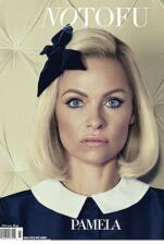 Pamela Anderson, como nunca la habías visto
