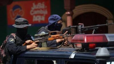 Russian-made Dragunov sniper rifle instills fear in Nicaragua
