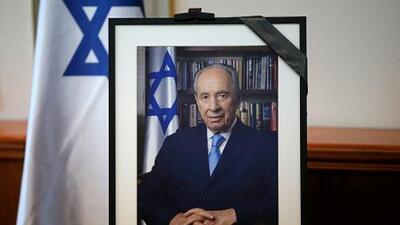 Shimon Peres era un hombre de paz y un gran amigo de Latinoamérica