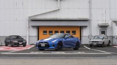 Nueva York 2019: Nissan GT-R 50th Anniversary Edition