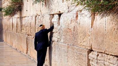 Israel planea poner el nombre de Trump a una nueva estación de tren en Jerusalén