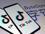 Estados Unidos confirma que suspendió por el momento la prohibición de TikTok tras una sentencia judicial