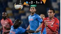 ¡Cómo te extrañan Chucky! Granada echó al Napoli en Europa League