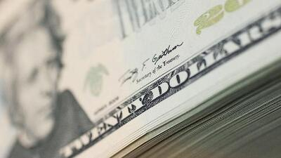 ¿Qué es y cómo funciona la expansión del crédito tributario?