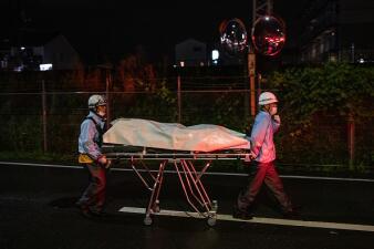 """El extraño ataque al grito de """"¡mueran!"""" que dejó más de 30 muertos en Kioto (fotos)"""