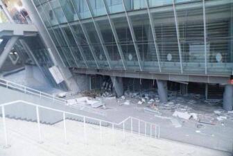 Estadio del Shakhtar Donetsk fue bombardeado