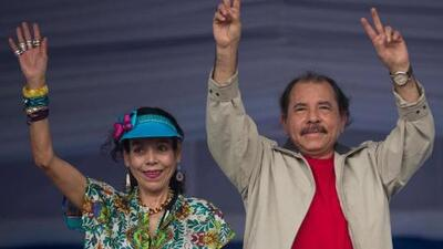 U.S. sanctions top Sandinista party officials in Nicaragua