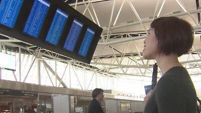 La nueva tecnología con la que los invidentes serán guiados en los aeropuertos de Houston