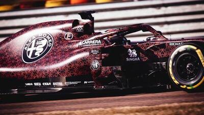 Alfa Romeo sorprendió con un hermoso auto especial por San Valentín
