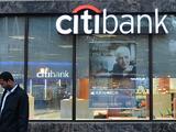 """$500 millones perdidos en una transferencia: """"Uno de los mayores errores de la historia bancaria"""""""
